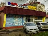 Подольск, Кирова ул, дом 60