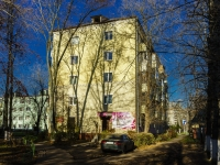 Подольск, Кирова ул, дом 62