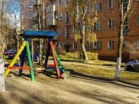 Подольск, Кирова ул, дом 68