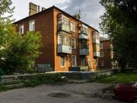 Podolsk, st Pochtovaya, house 3А. Apartment house