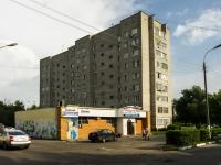 Подольск, Почтовая ул, дом 4