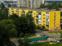 Podolsk, st Pochtovaya, house 5. Apartment house