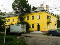 Подольск, Почтовая ул, дом 15