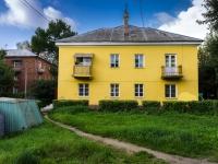 Podolsk, st Pochtovaya, house 15. Apartment house