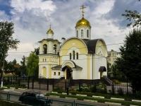 Podolsk, st Pochtovaya, house 2А. temple