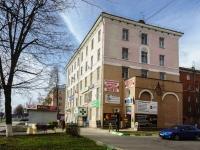 Podolsk, st Mashtakov, house 2. office building