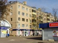 Podolsk, st Mashtakov, house 1. Apartment house