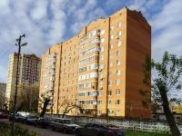 Podolsk, st Mashtakov, house 2Б. Apartment house
