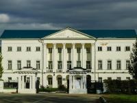 улица Парковая, дом 1. музей Федеральный музей профессионального образования