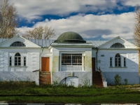 улица Парковая, дом 1 с.1. музей