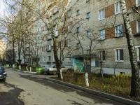 Подольск, Ленинградская ул, дом 8