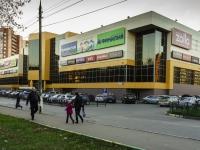 Подольск, Свердлова ул, дом 26