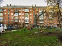 Подольск, Свердлова ул, дом 63