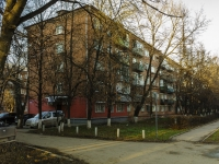 Подольск, Свердлова ул, дом 52