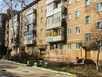 Подольск, Свердлова ул, дом 21