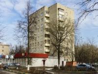 Подольск, Свердлова ул, дом 29