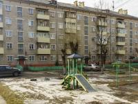 Подольск, Свердлова ул, дом 31