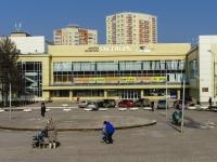 Подольск, Свердлова ул, дом 38