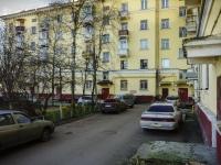 Подольск, Индустриальная ул, дом 2