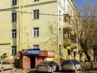 Подольск, Индустриальная ул, дом 3