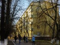 Подольск, Володарского ул, дом 1