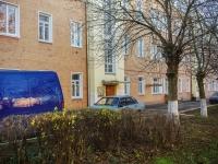 Подольск, Чистова ул, дом 2