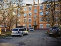 Подольск, Чистова ул, дом 1