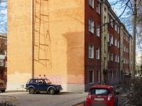 Подольск, Чистова ул, дом 5