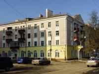 Подольск, Чистова ул, дом 8
