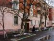 Подольск, Чистова ул, дом10