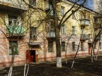 Подольск, Чистова ул, дом15