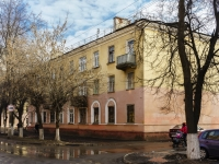 Подольск, улица Чистова, дом 17. многоквартирный дом