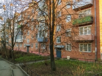 Подольск, Ватутина ул, дом 26