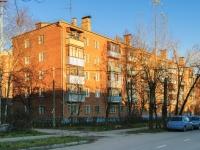 Подольск, Ватутина ул, дом 28
