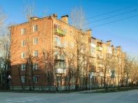 Подольск, Ватутина ул, дом 32