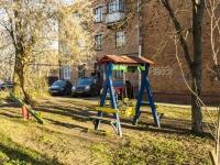 Подольск, Ватутина ул, дом 50
