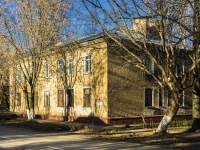 Подольск, Ватутина ул, дом 52
