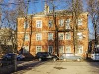 Подольск, Ватутина ул, дом 64