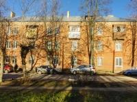 Подольск, Ватутина ул, дом 66