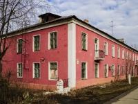 Podolsk, st Liteynaya, house 18. Apartment house