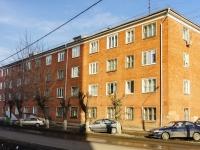 Podolsk, st Liteynaya, house 11. Apartment house
