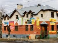 Podolsk, st Liteynaya, house 13В. multi-purpose building