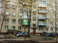 Подольск, Пионерская ул, дом 31