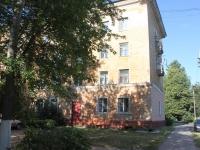 Коломна, улица Ватутина, дом 1. многоквартирный дом