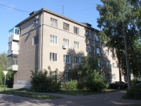 Kolomna, Vatutin st, house 3. Apartment house