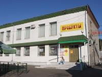 Коломна, площадь Восстания, дом 4. магазин