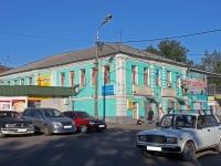 Коломна, площадь Восстания, дом 10. магазин