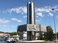 Коломна, площадь Восстания. монумент Борца Двух Революций