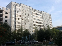 Kolomna, Gagarin st, house 1. Apartment house