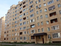 Kolomna, Gagarin st, house 3. Apartment house
